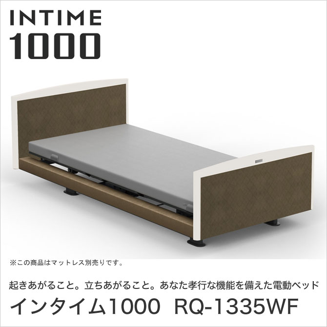 INTIME1000 RQ-1335WF