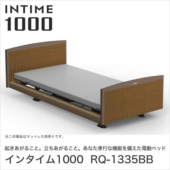 INTIME1000 RQ-1335BB