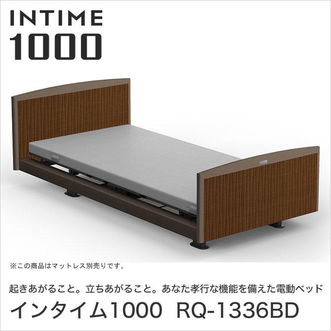 INTIME1000 RQ-1336BD
