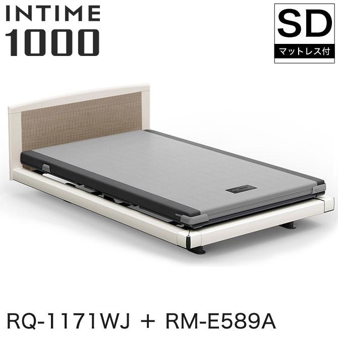 INTIME1000 RQ-1171WJ + RM-E589A