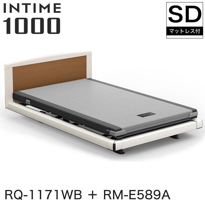 INTIME1000 RQ-1171WB + RM-E589A