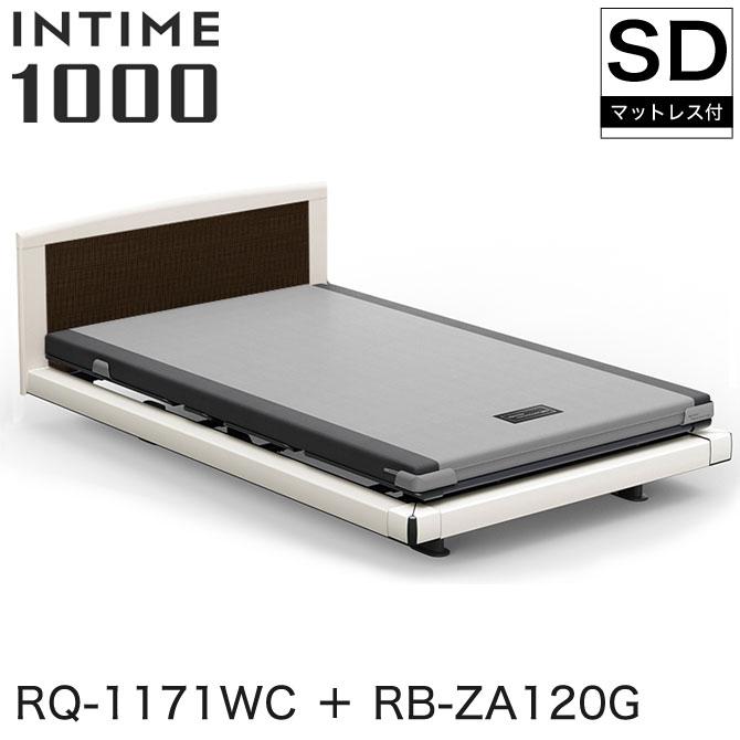 INTIME1000 RQ-1171WC + RB-ZA120G