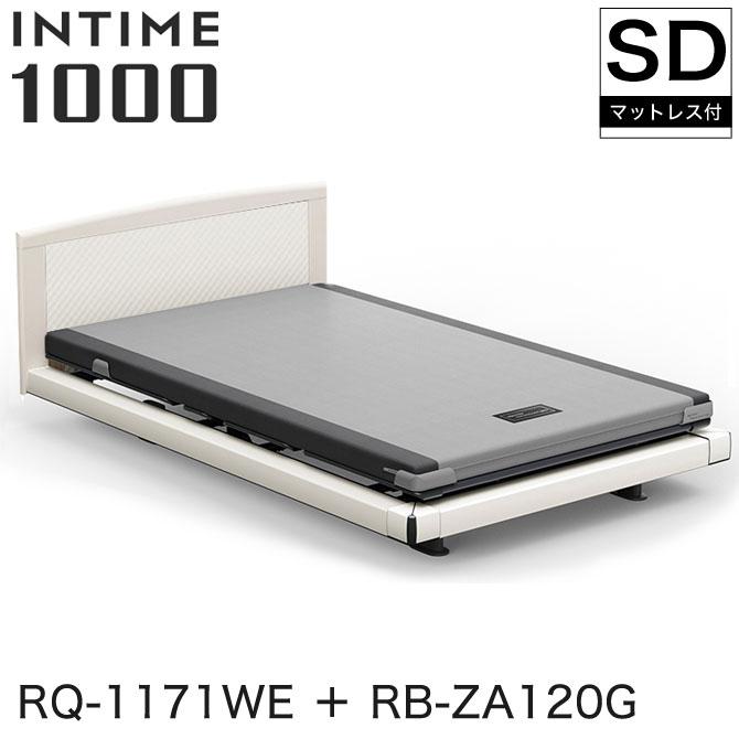 INTIME1000 RQ-1171WE + RB-ZA120G