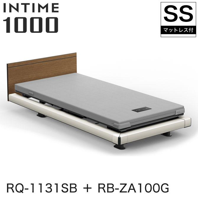 INTIME1000 RQ-1131SB + RB-ZA100G