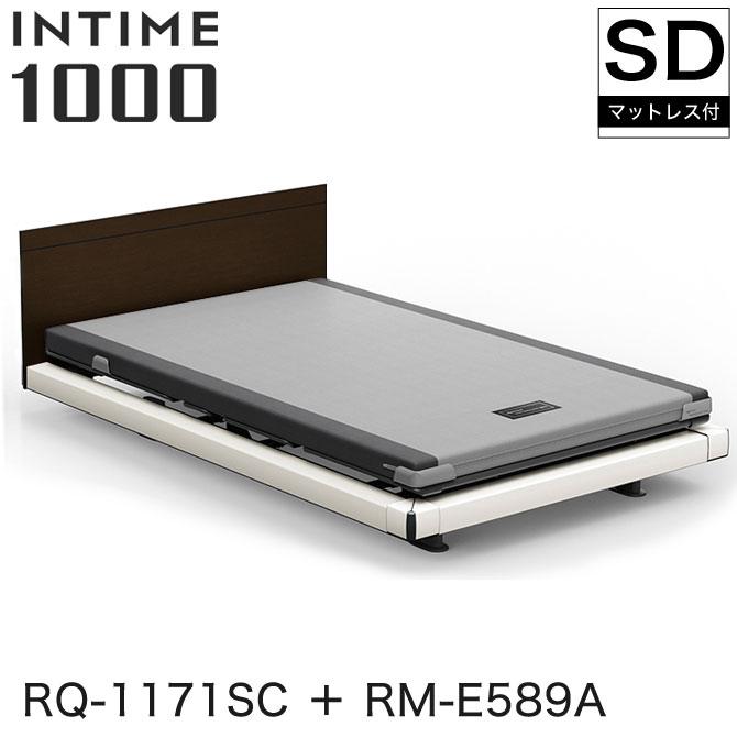 INTIME1000 RQ-1171SC + RM-E589A