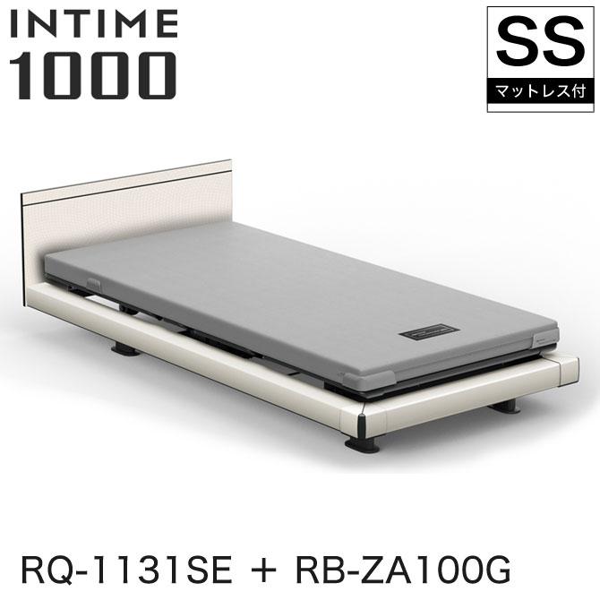 INTIME1000 RQ-1131SE + RB-ZA100G