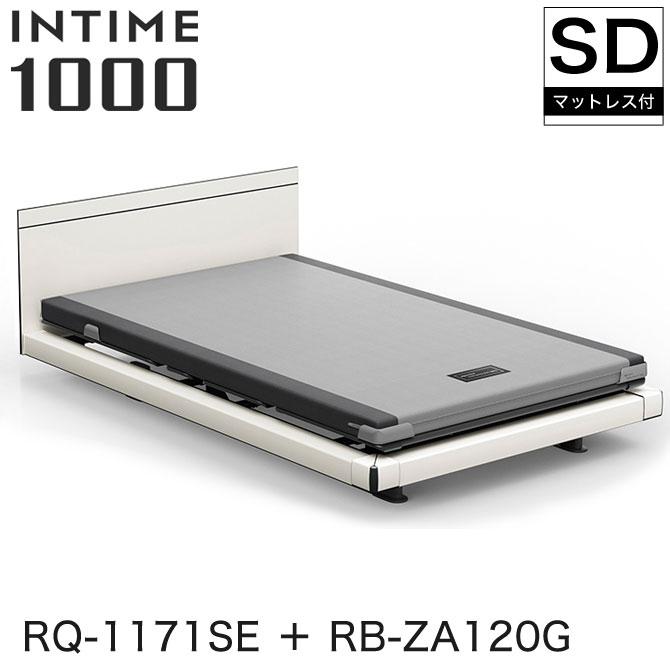 INTIME1000 RQ-1171SE + RB-ZA120G
