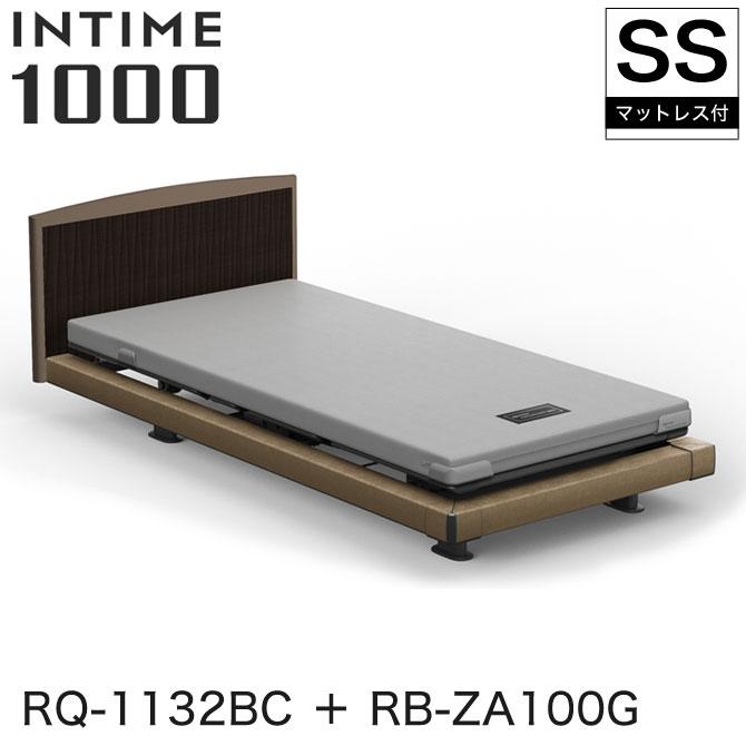 INTIME1000 RQ-1132BC + RB-ZA100G