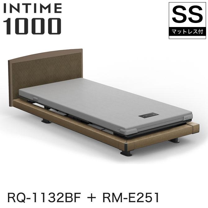 INTIME1000 RQ-1132BF + RM-E251