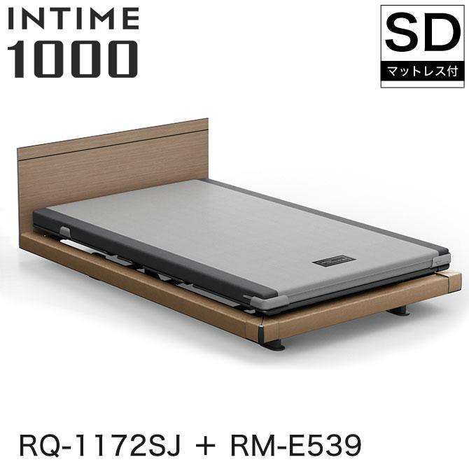 INTIME1000 RQ-1172SJ + RM-E539