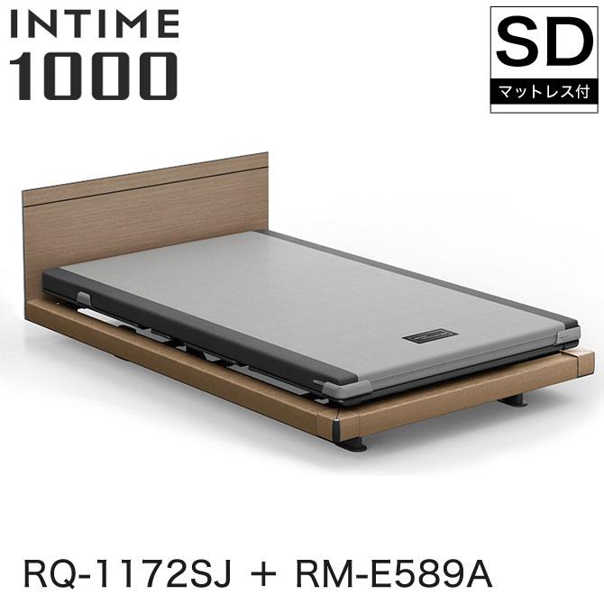 INTIME1000 RQ-1172SJ + RM-E589A