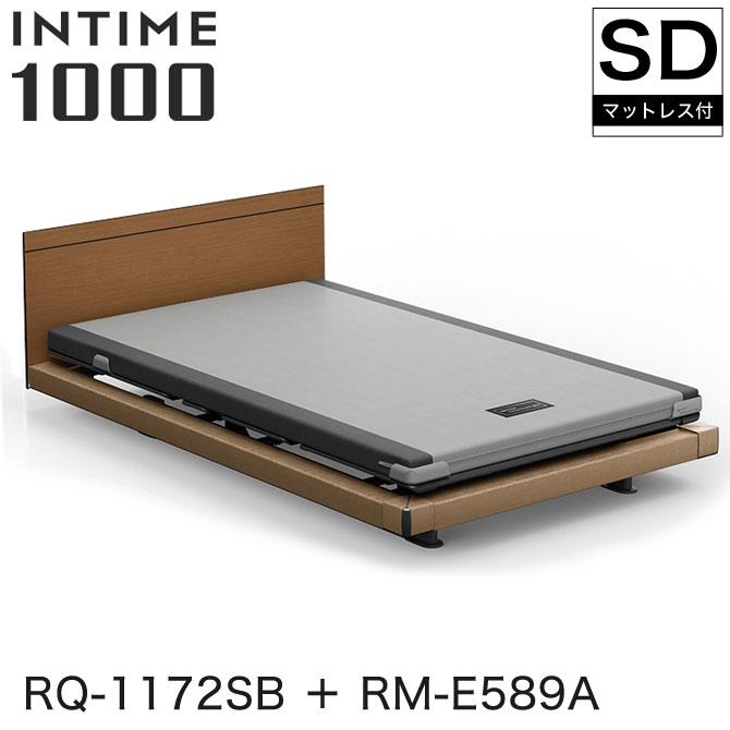 INTIME1000 RQ-1172SB + RM-E589A