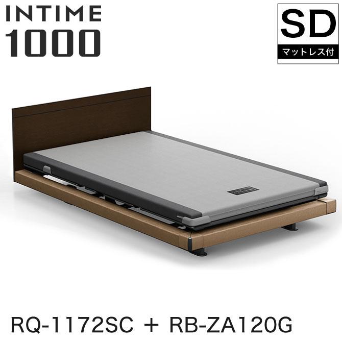 INTIME1000 RQ-1172SC + RB-ZA120G