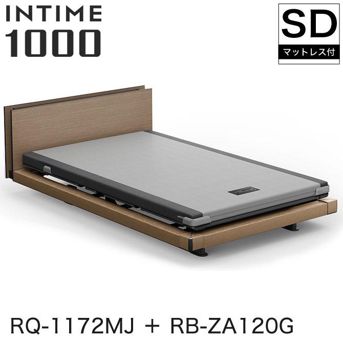 INTIME1000 RQ-1172MJ + RB-ZA120G