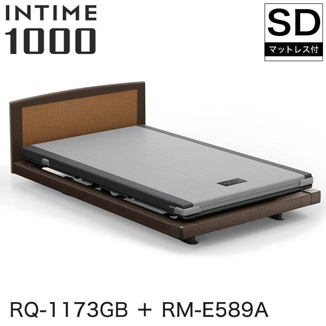 INTIME1000 RQ-1173GB + RM-E589A