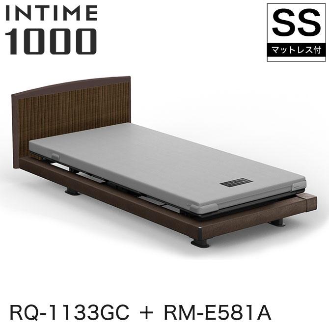 INTIME1000 RQ-1133GC + RM-E581A