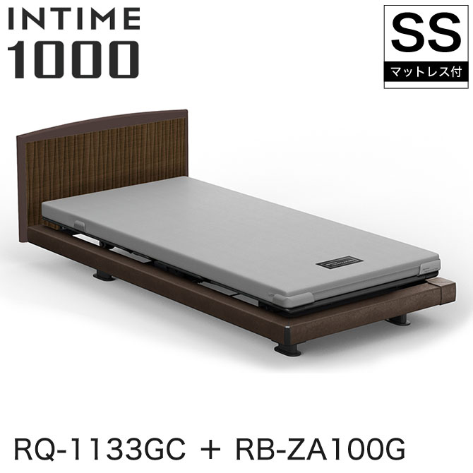 INTIME1000 RQ-1133GC + RB-ZA100G