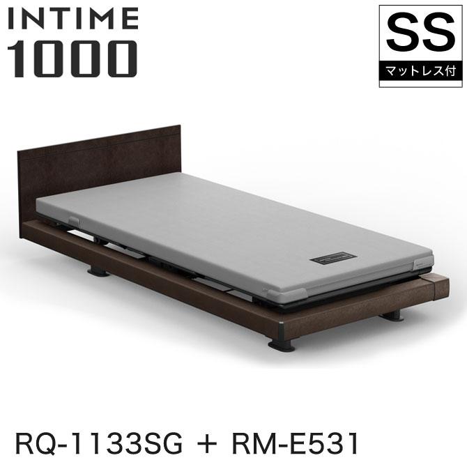 INTIME1000 RQ-1133SG + RM-E531