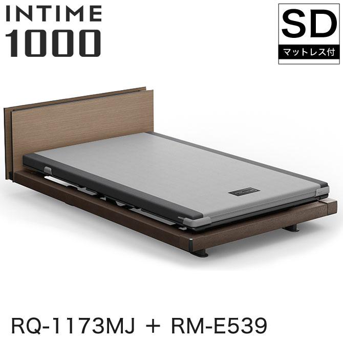 INTIME1000 RQ-1173MJ + RM-E539