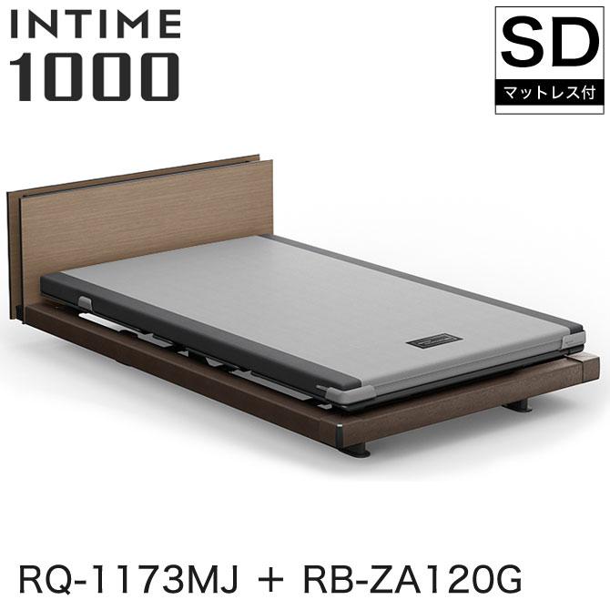 INTIME1000 RQ-1173MJ + RB-ZA120G