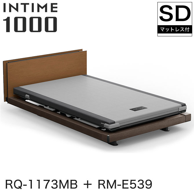 INTIME1000 RQ-1173MB + RM-E539