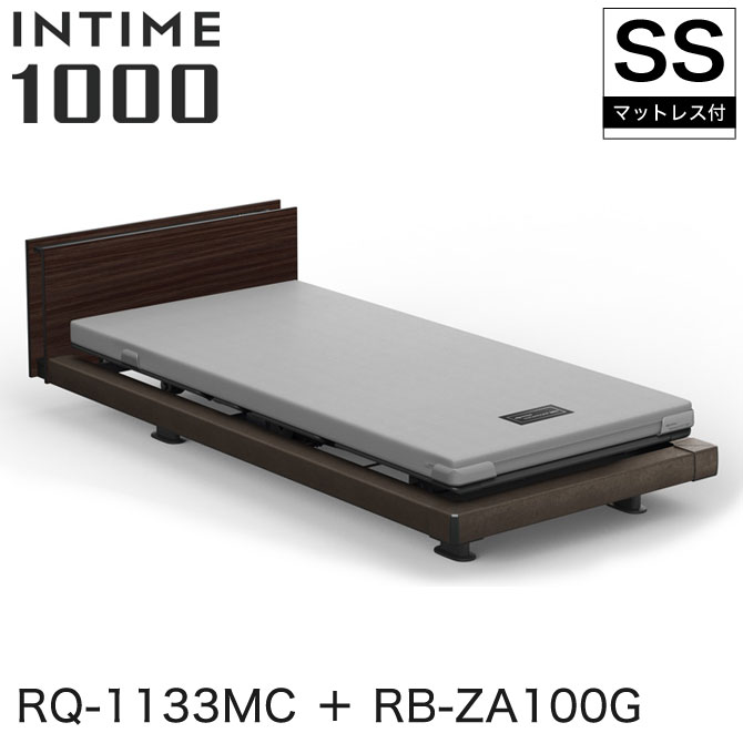 INTIME1000 RQ-1133MC + RB-ZA100G