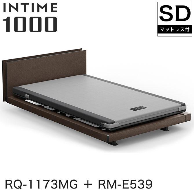 INTIME1000 RQ-1173MG + RM-E539