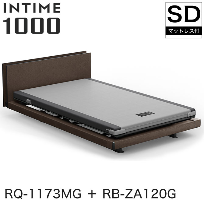 INTIME1000 RQ-1173MG + RB-ZA120G