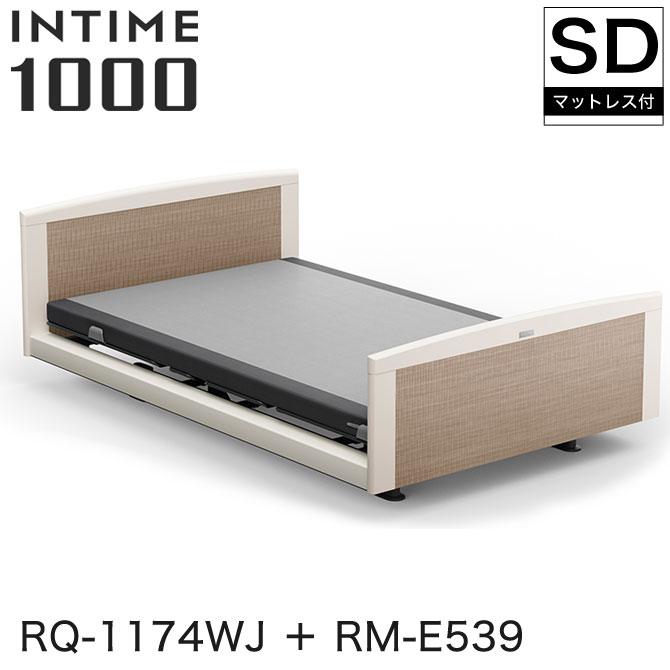INTIME1000 RQ-1174WJ + RM-E539