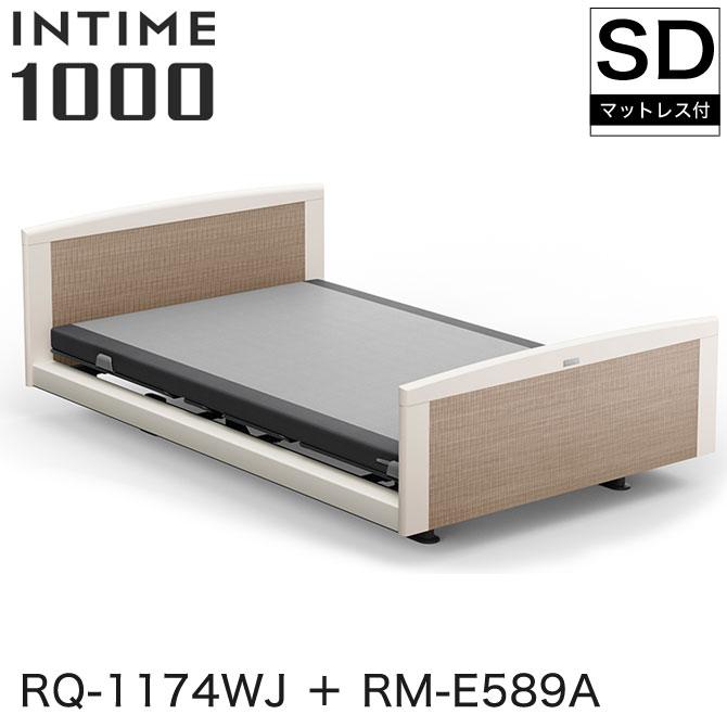 INTIME1000 RQ-1174WJ + RM-E589A