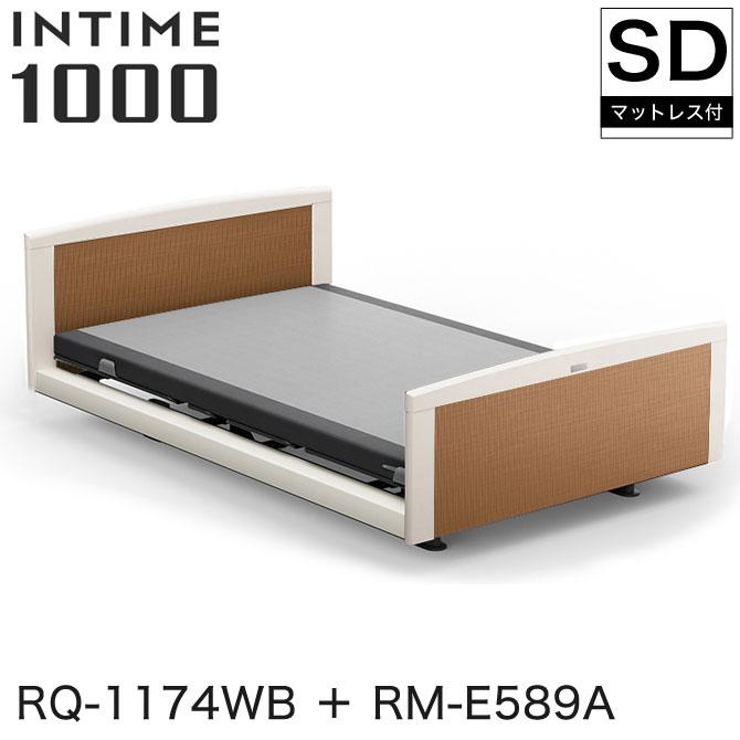 INTIME1000 RQ-1174WB + RM-E589A