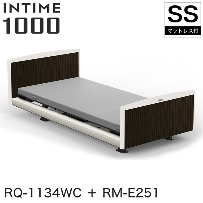 INTIME1000 RQ-1134WC + RM-E251