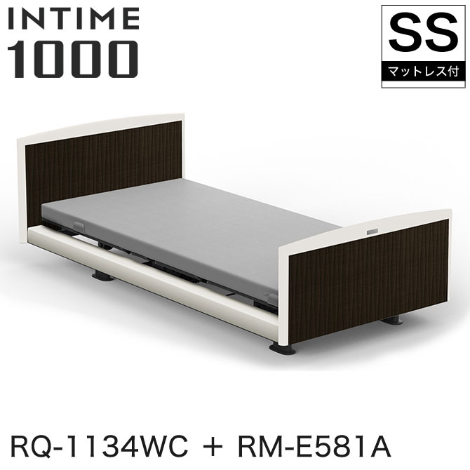 INTIME1000 RQ-1134WC + RM-E581A