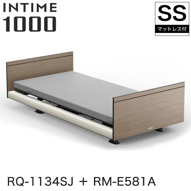 INTIME1000 RQ-1134SJ + RM-E581A