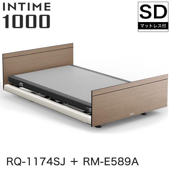 INTIME1000 RQ-1174SJ + RM-E589A