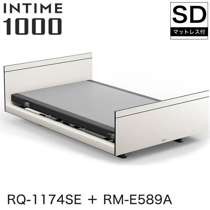 INTIME1000 RQ-1174SE + RM-E589A