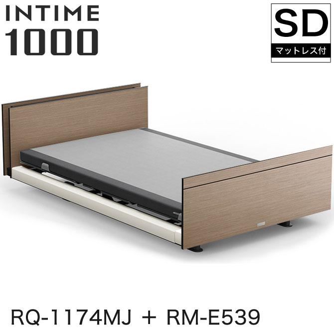 INTIME1000 RQ-1174MJ + RM-E539