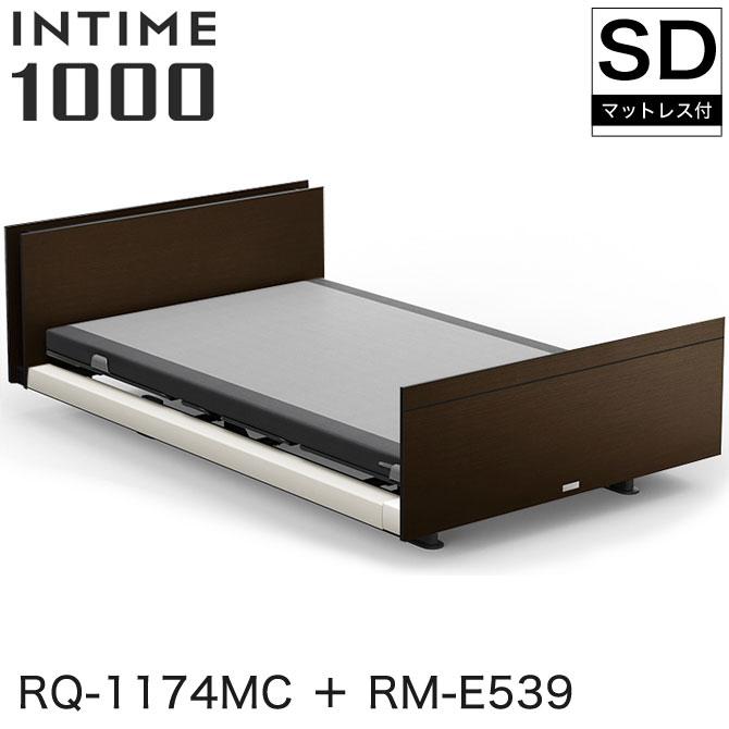 INTIME1000 RQ-1174MC + RM-E539