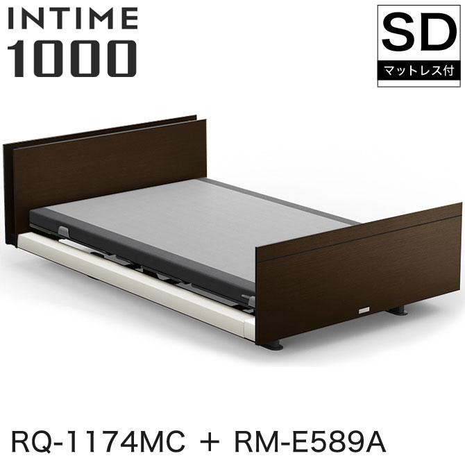 INTIME1000 RQ-1174MC + RM-E589A