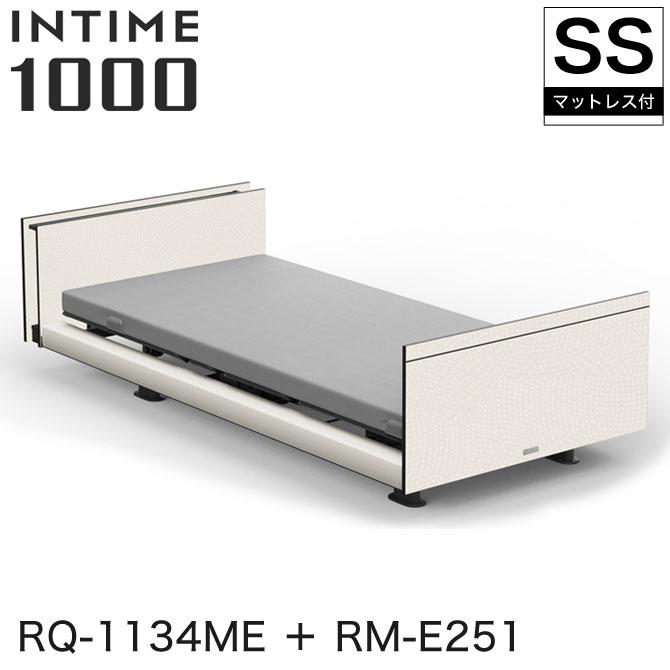 INTIME1000 RQ-1134ME + RM-E251