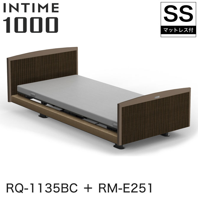 INTIME1000 RQ-1135BC + RM-E251