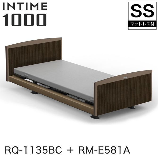 INTIME1000 RQ-1135BC + RM-E581A