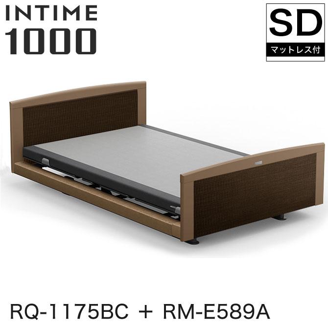 INTIME1000 RQ-1175BC + RM-E589A