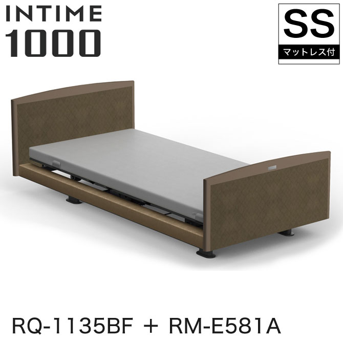 INTIME1000 RQ-1135BF + RM-E581A