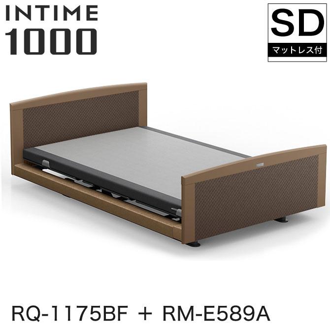 INTIME1000 RQ-1175BF + RM-E589A