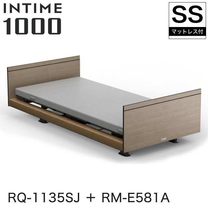 INTIME1000 RQ-1135SJ + RM-E581A