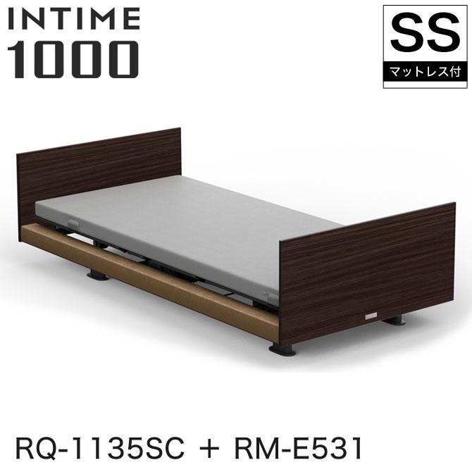 INTIME1000 RQ-1135SC + RM-E531
