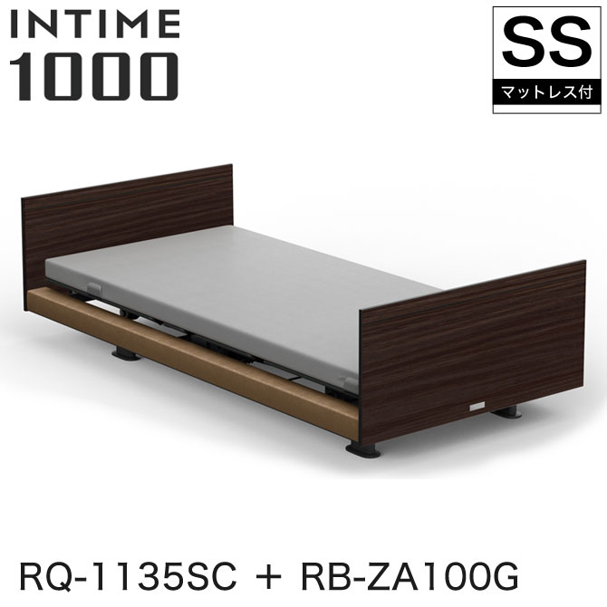 INTIME1000 RQ-1135SC + RB-ZA100G