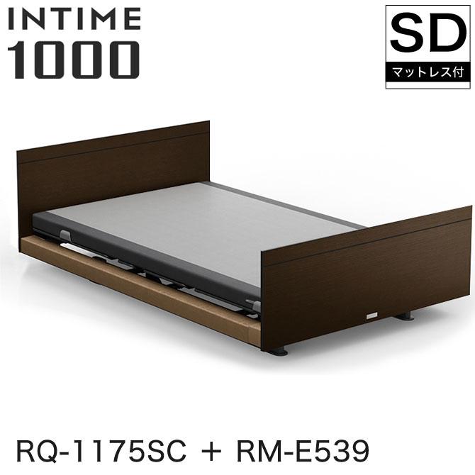INTIME1000 RQ-1175SC + RM-E539