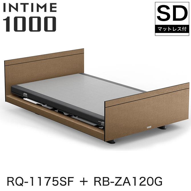 INTIME1000 RQ-1175SF + RB-ZA120G